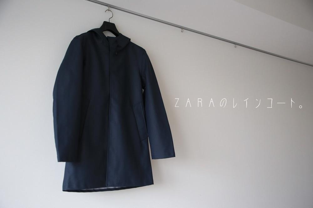 ZARA_RAIN_COAT ザラ ゴム引きレインコート