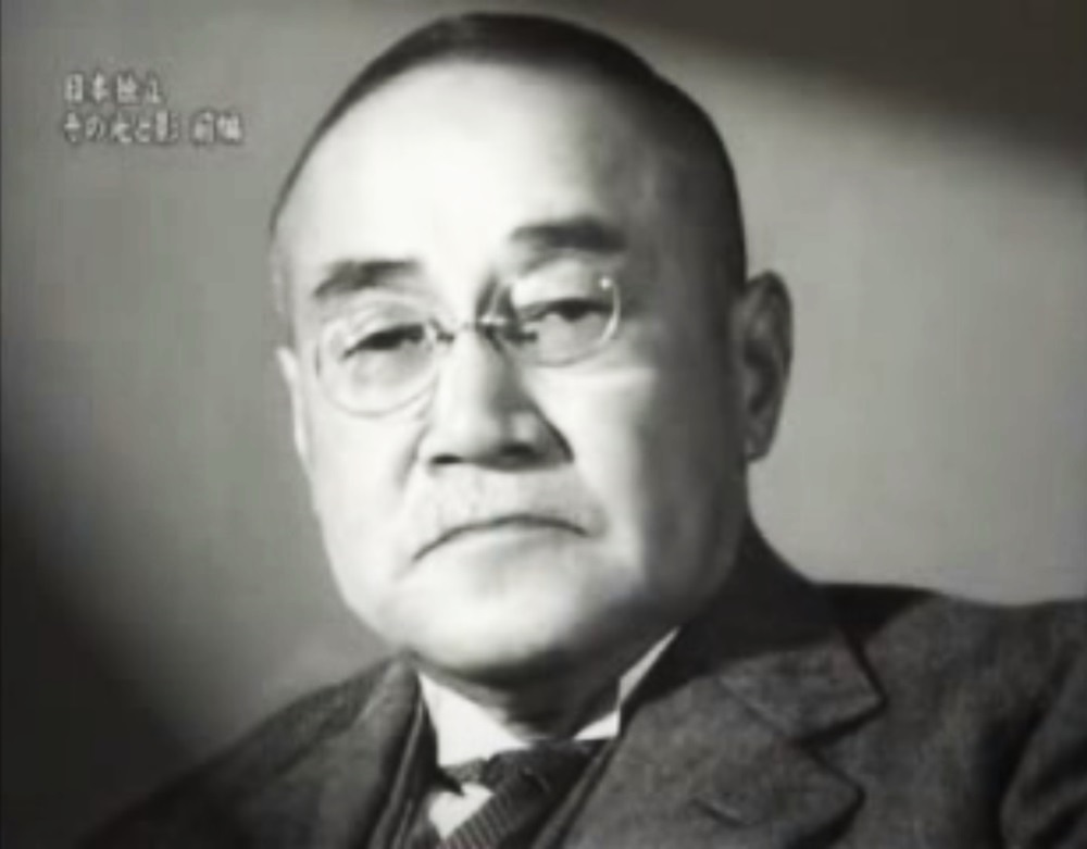 DVD 負けて、勝つ 〜戦後を創った男・吉田茂〜 shigeru_yoshida_maketekatsu (1)
