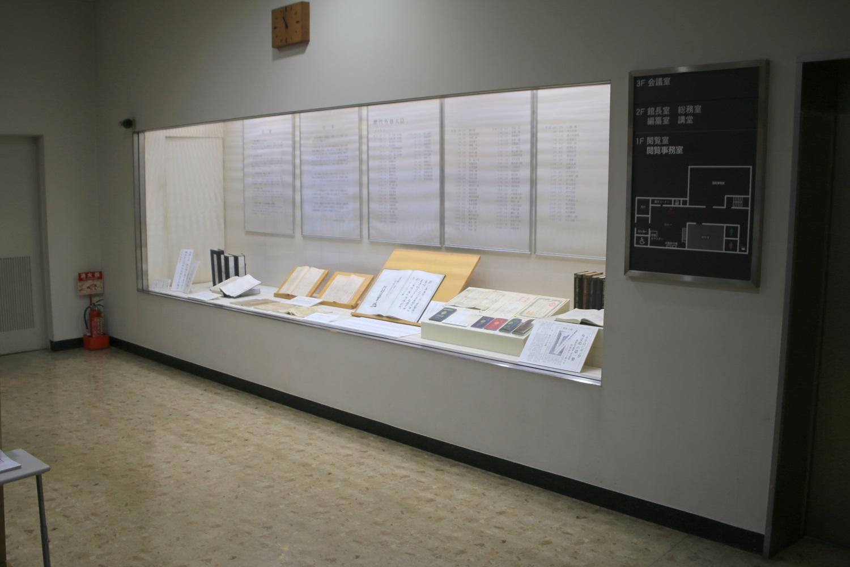 外交史料館 本館 Ministry of Foreign Affairs of Japan (1)