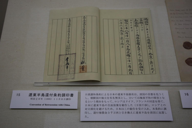 麻布 外交史料館別館 Ministry of Foreign Affairs of Japan (5)