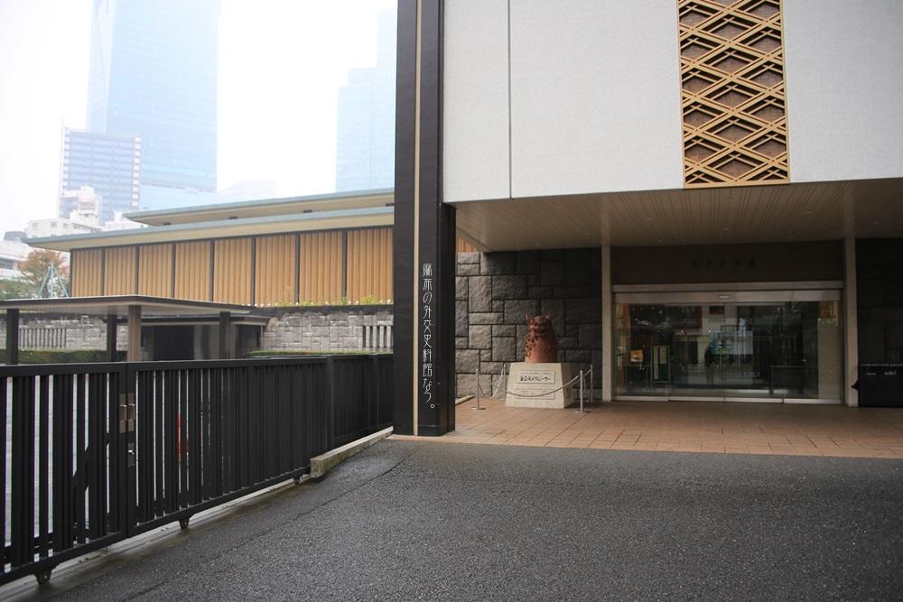 麻布 外交史料館 本館 Ministry-of-Foreign-Affairs-of-Japan-9