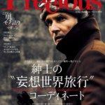 妄想世界旅行なMEN'S Precious 2015秋号。