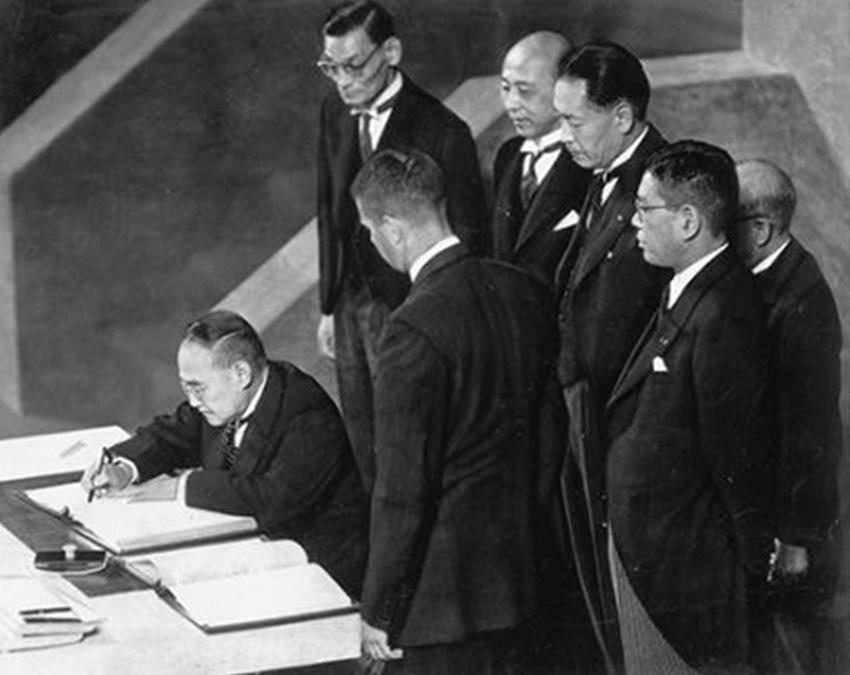 sigeru_yoshida_toilet_paper-3  サンフランシスコ講和会議 サイン署名