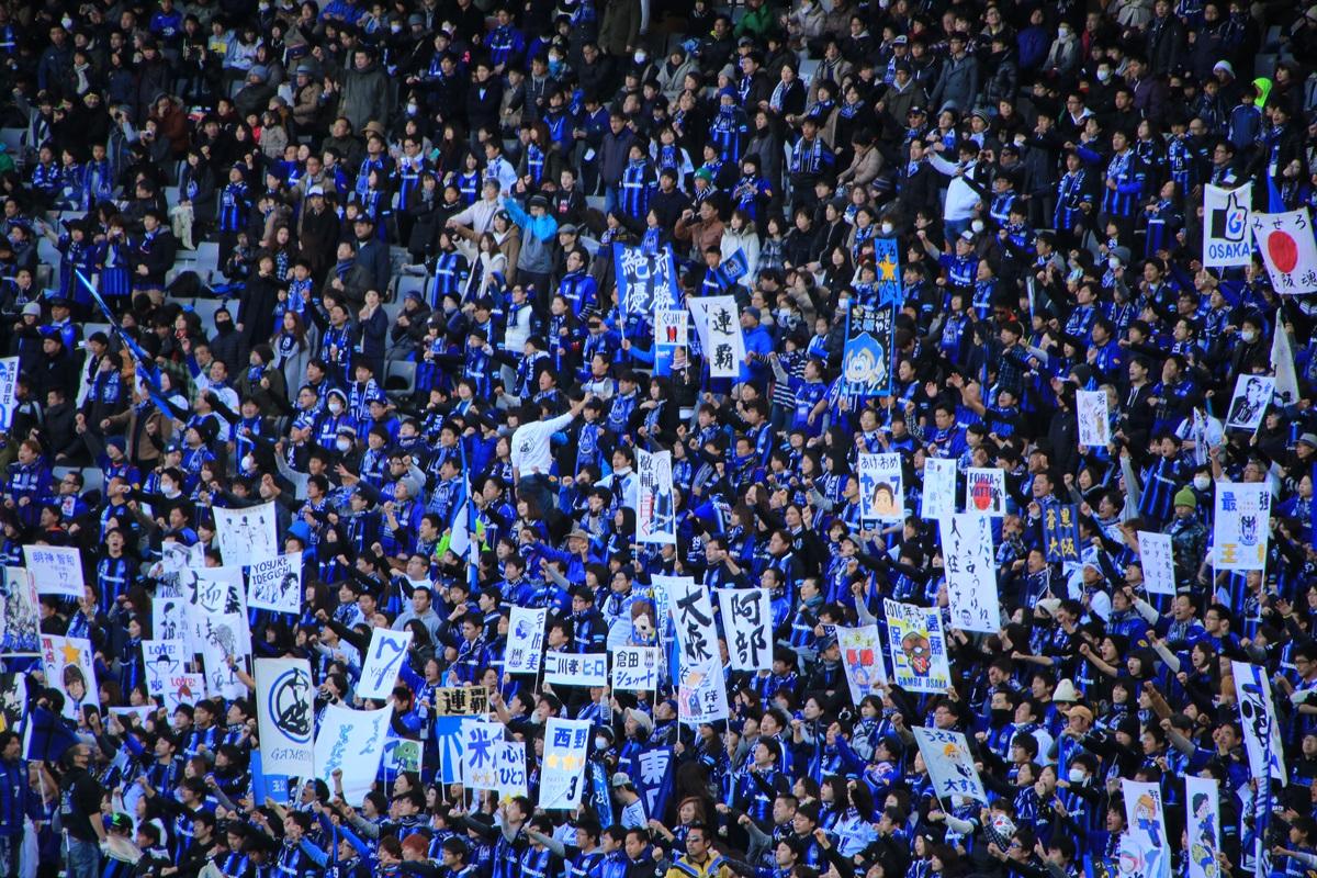 2016年サッカー天皇杯 浦和レッズ vs ガンバ大阪 Emperor'_trophy_2016 (1)
