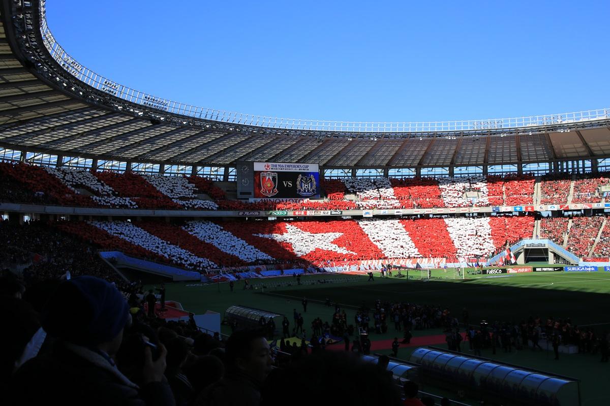 2016年サッカー天皇杯 浦和レッズ vs ガンバ大阪 Emperor'_trophy_2016 (3)
