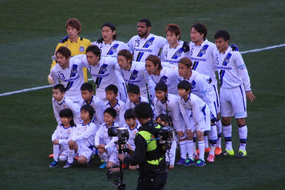 2016年サッカー天皇杯 浦和レッズ vs ガンバ大阪 Emperor'_trophy_2016 (4)