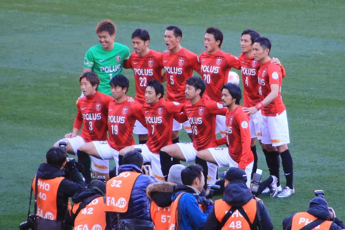 2016年サッカー天皇杯 浦和レッズ vs ガンバ大阪 Emperor'_trophy_2016 (5)