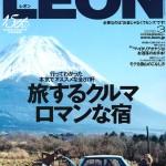 LEON3月号の富士山とドクトリン。