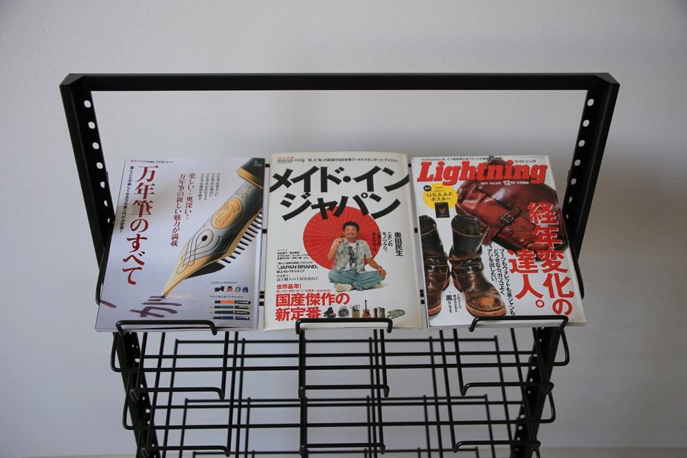 三洋スーパースタンド マガジンラック平置き【7段:ワイド】 magazine_rack (3)