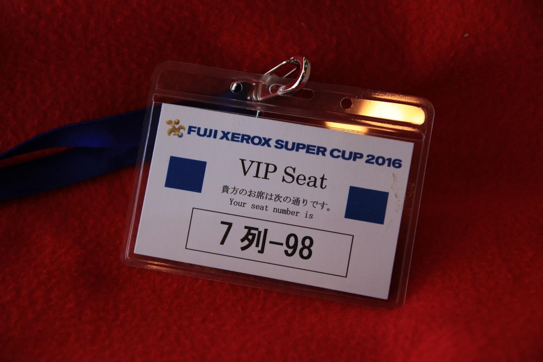 富士ゼロックススーパーカップ 2016  サンフレッチェ広島 vs ガンバ大阪 FUJI XEROX SUPER CUP2016 (12)