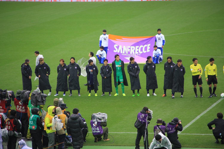 富士ゼロックススーパーカップ 2016  サンフレッチェ広島 vs ガンバ大阪 FUJI XEROX SUPER CUP2016 (3)