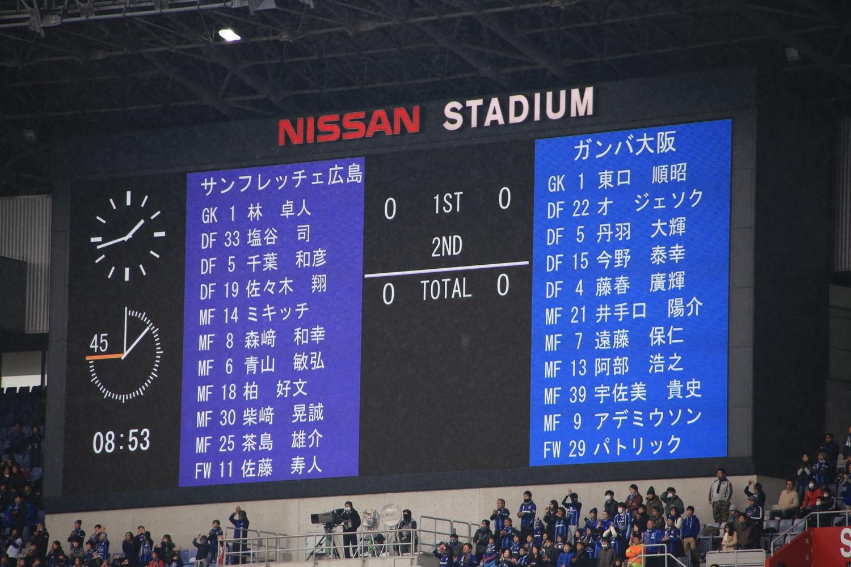 富士ゼロックススーパーカップ 2016  サンフレッチェ広島 vs ガンバ大阪 FUJI XEROX SUPER CUP2016 (9)