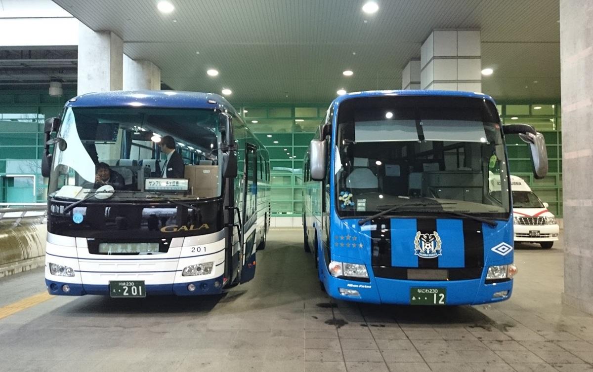 富士ゼロックススーパーカップ 2016  サンフレッチェ広島 vs ガンバ大阪 FUJI XEROX SUPER CUP2016