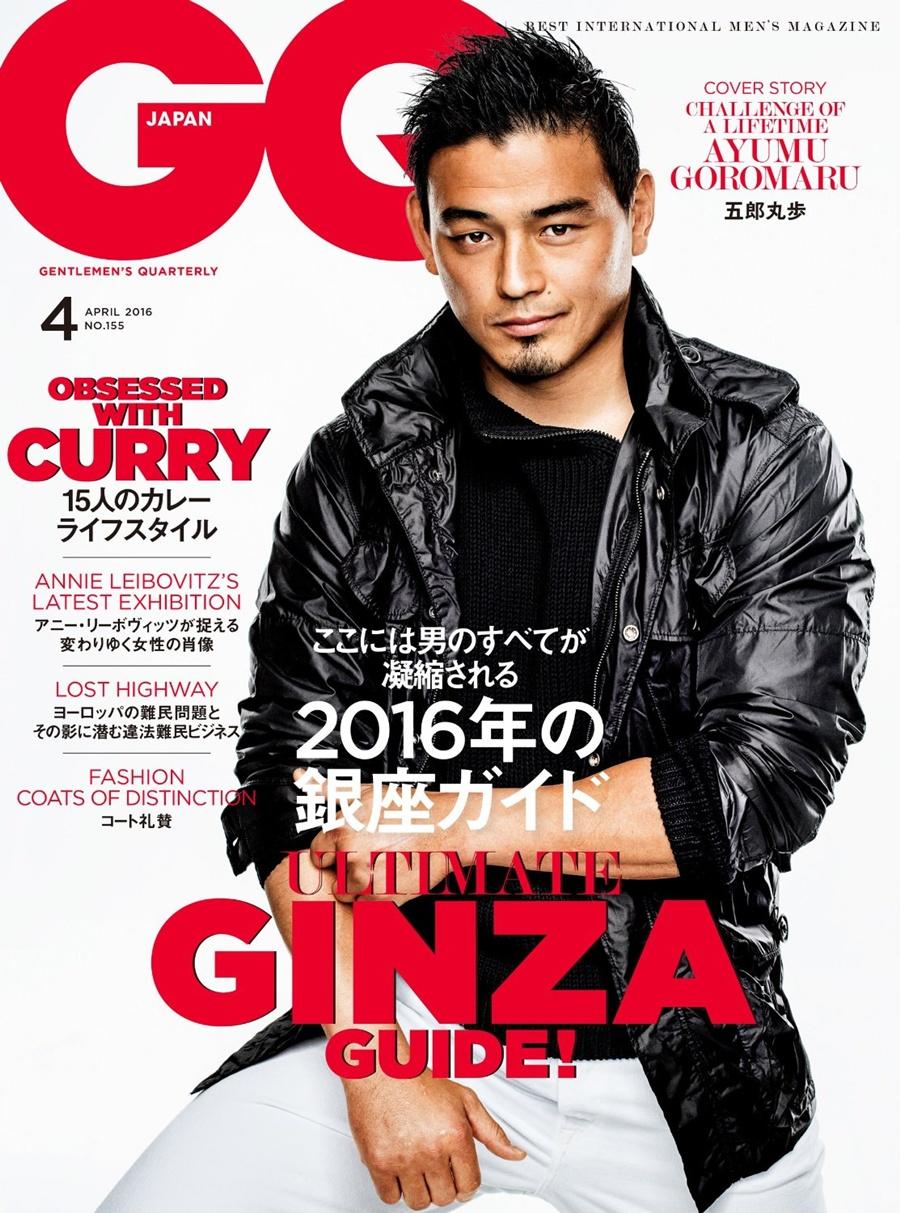 五郎丸歩 GQ JAPAN 4月号 GQ_ayumu-goromaru2