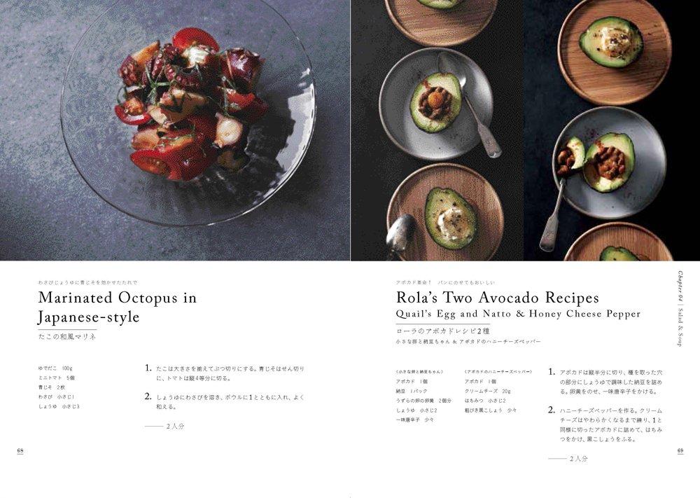 Rola's Kitchen (2) ローラ キッチン