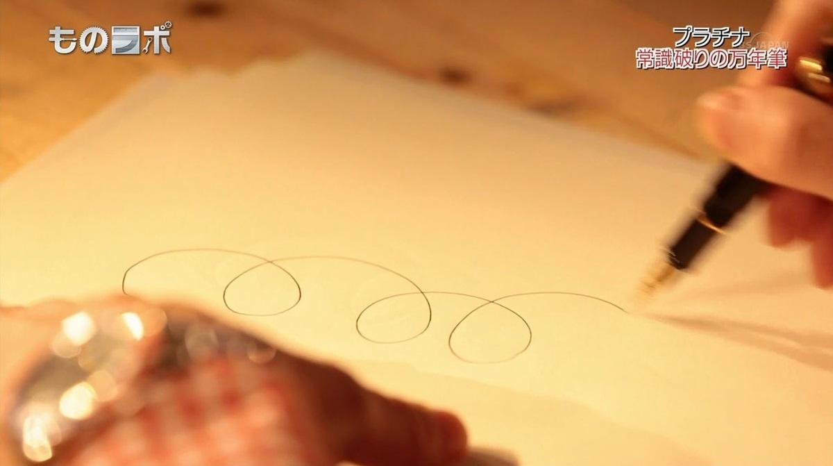 プラチナ万年筆 #3776 センチュリー スリップシール機構 platinum-pen (5)