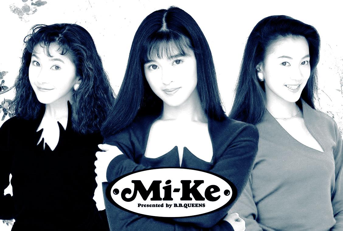 Mi-Ke-2 ミケ