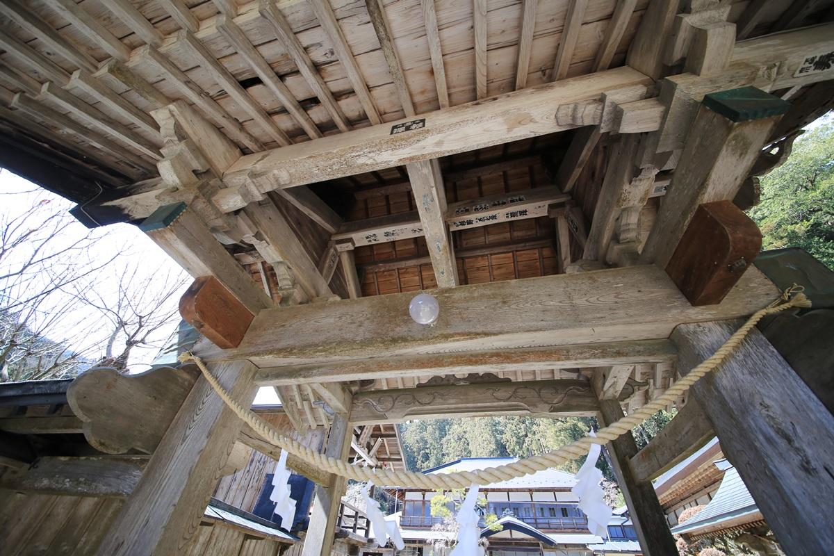 黒ダルマ発祥の社、賀蘇山神社 gasoyama (2)