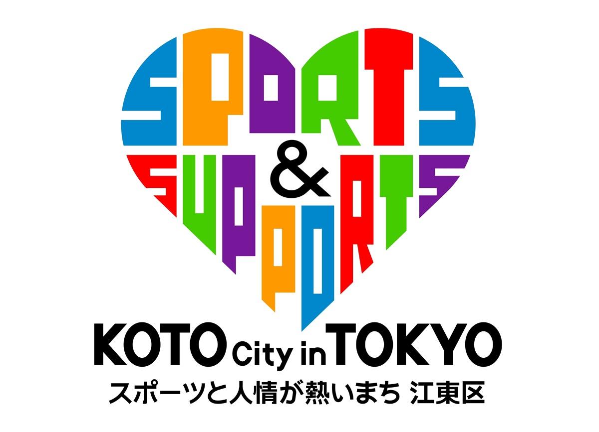 koto=ku_logo 江東区ロゴ