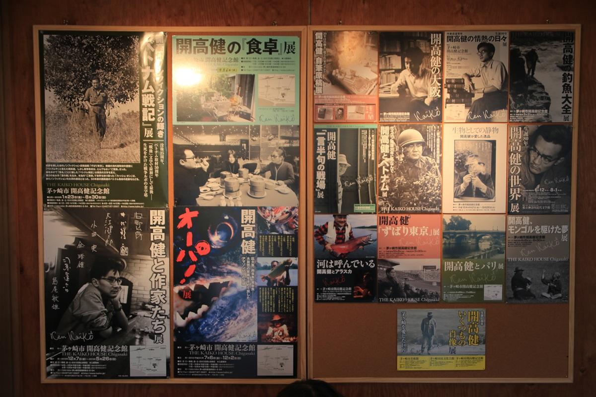 常設展 開高健記念館 開高健旧邸宅 kaikoken_museum (11)