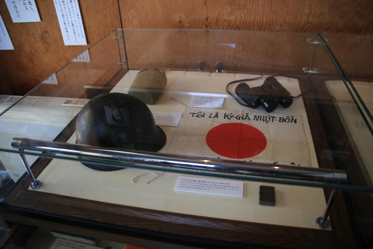ベトナム戦争従軍時の携帯品 開高健記念館 開高健旧邸宅 kaikoken_museum (12)