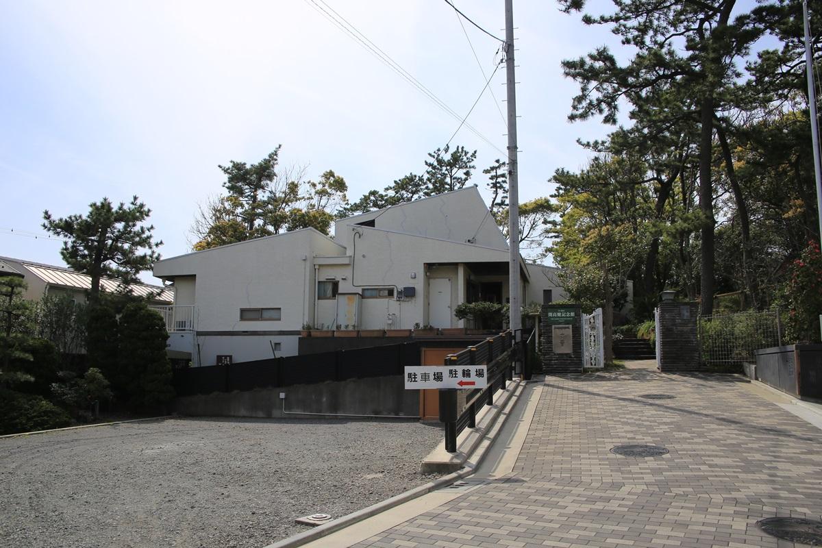 開高健記念館 開高健旧邸宅 kaikoken_museum (2)