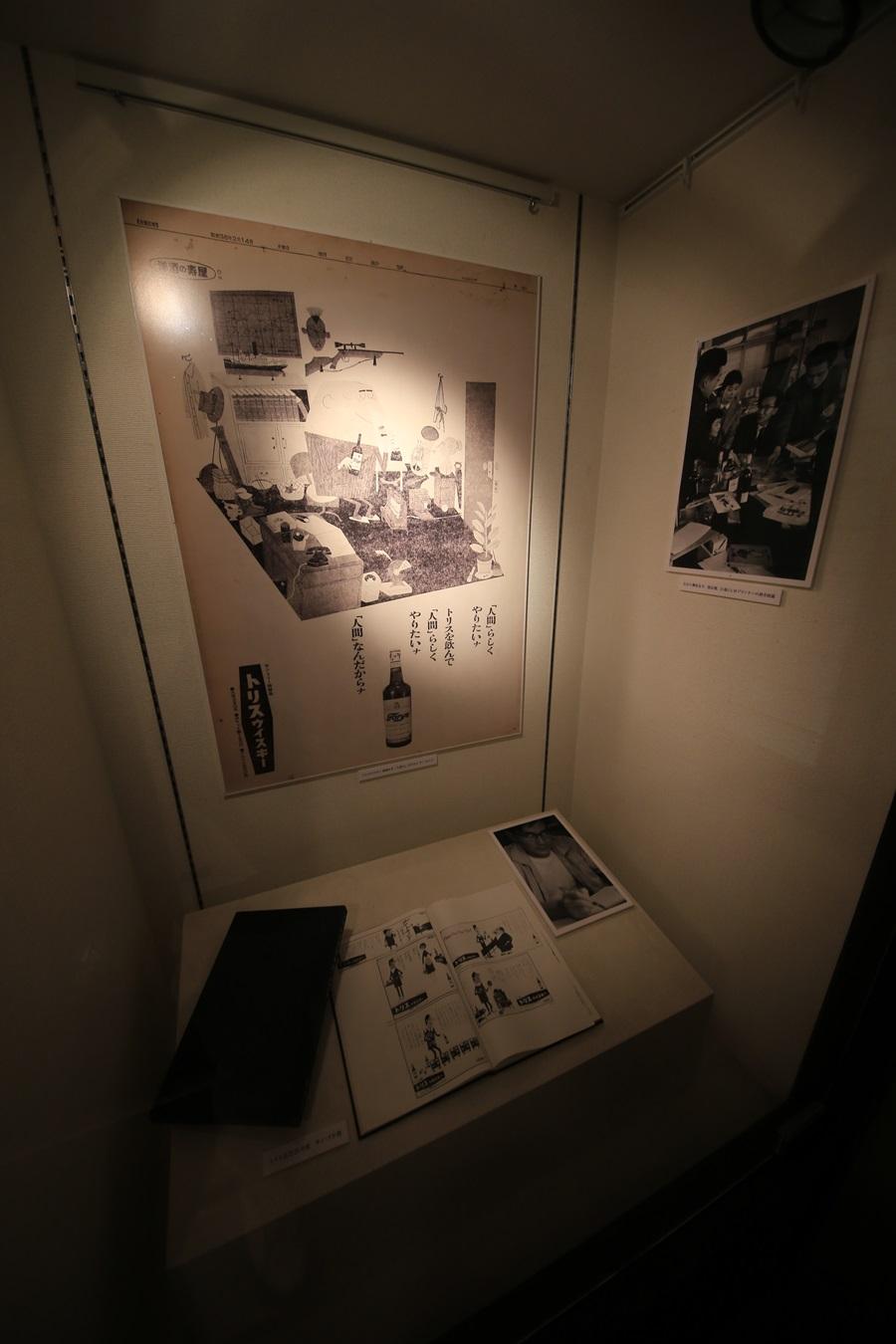 開高健記念館 開高健旧邸宅 kaikoken_museum (24)