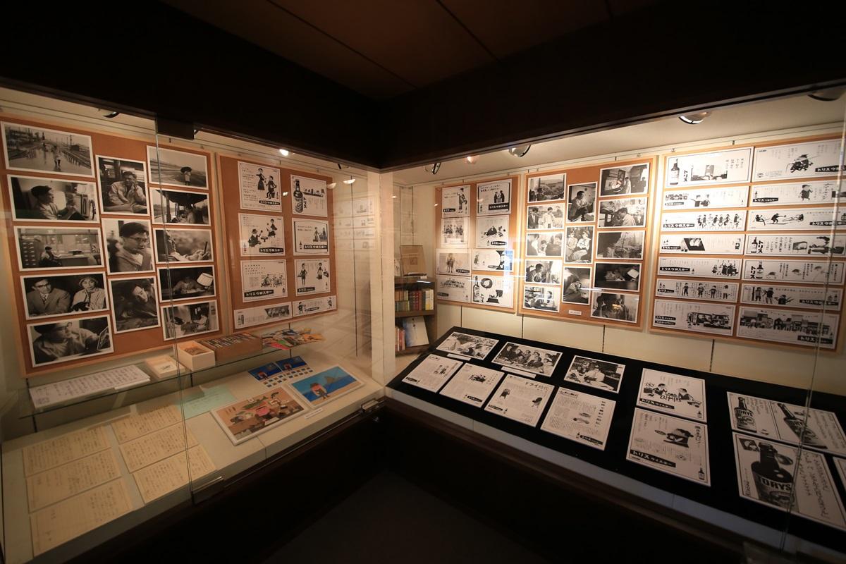 開高健記念館 開高健旧邸宅 kaikoken_museum (26)