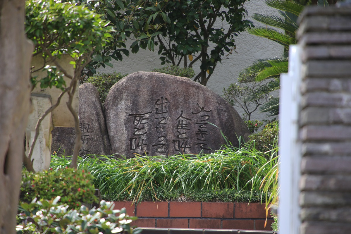 入ってきて人生と叫び、出ていって死と叫ぶ 開高健記念館 開高健旧邸宅 kaikoken_museum (3)