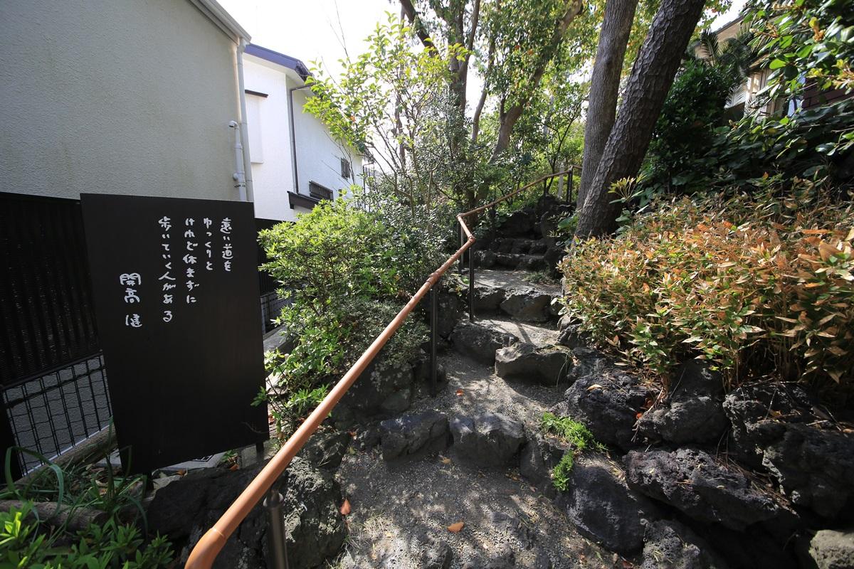 遠い道を ゆっくりと けれど休まずに 歩いていく人がいる。 開高健記念館 開高健旧邸宅 kaikoken_museum (37)