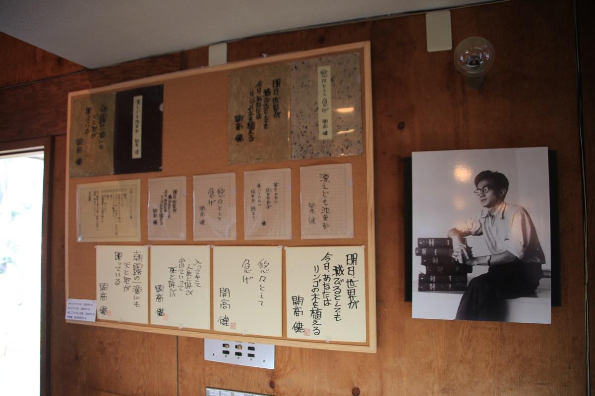 開高健記念館 開高健旧邸宅 kaikoken_museum (7)