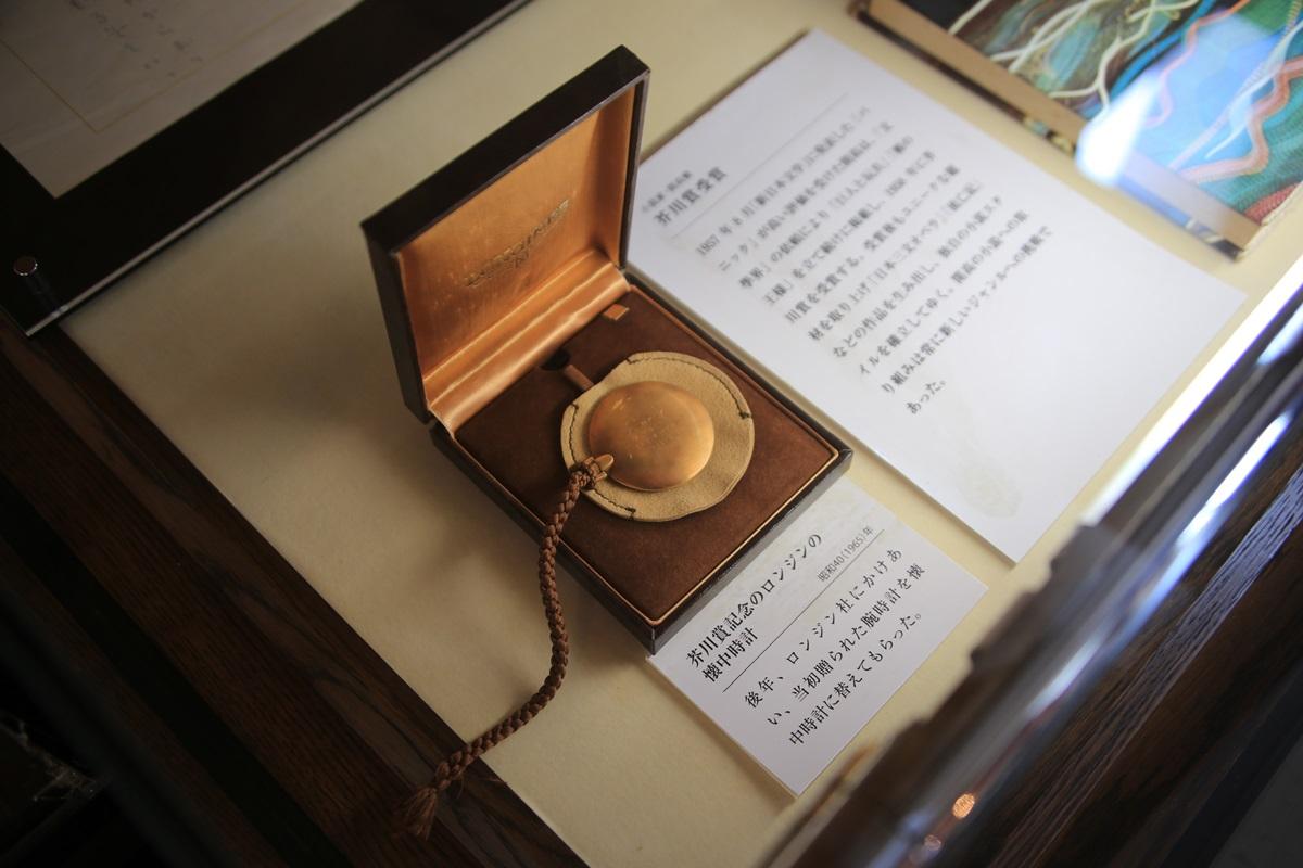 芥川賞 受賞記念の懐中時計 開高健記念館 開高健旧邸宅 kaikoken_museum (8)