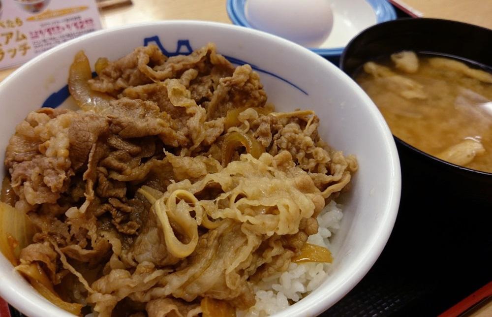 松屋 プレミアム牛丼 matsuya_premiumu_gyudon (1)