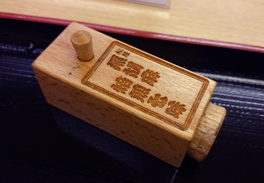 黒胡麻焙煎七味 松屋 プレミアム牛丼 matsuya_premiumu_gyudon (3)