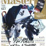 50代オヤジ向けモノマガジン『Mono Master』。