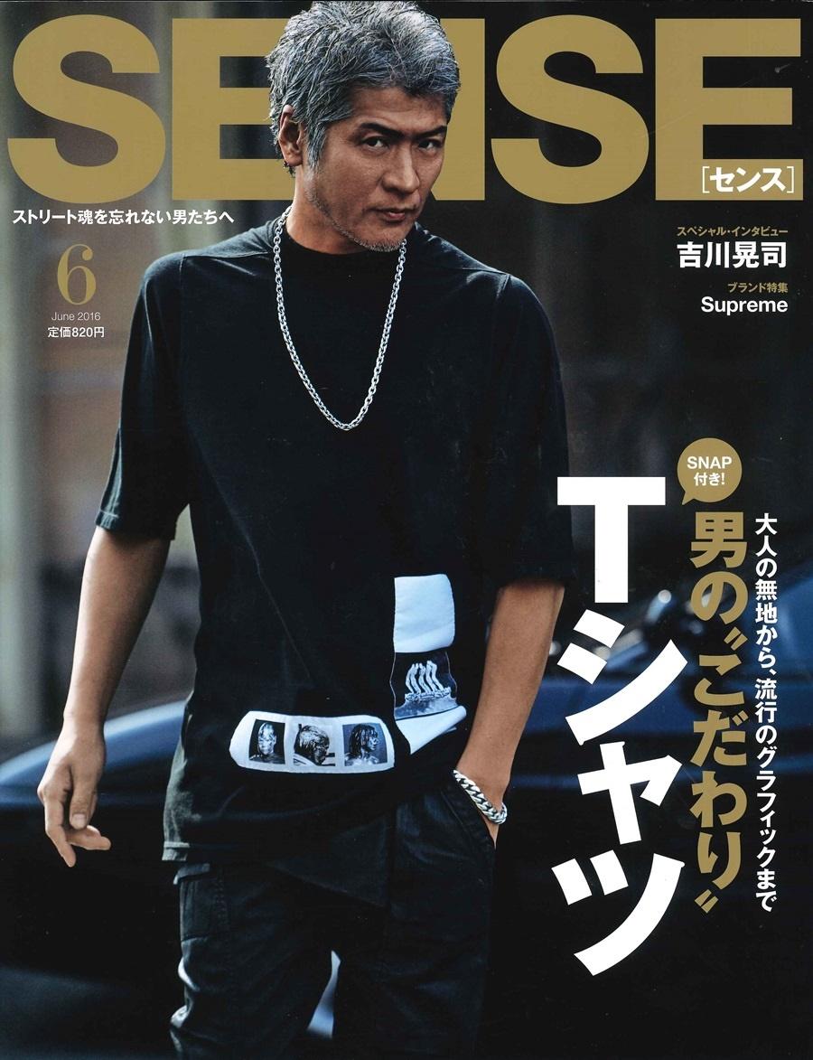 センス 2016年6月号 表紙 吉川晃司 SENSE201606 (1)