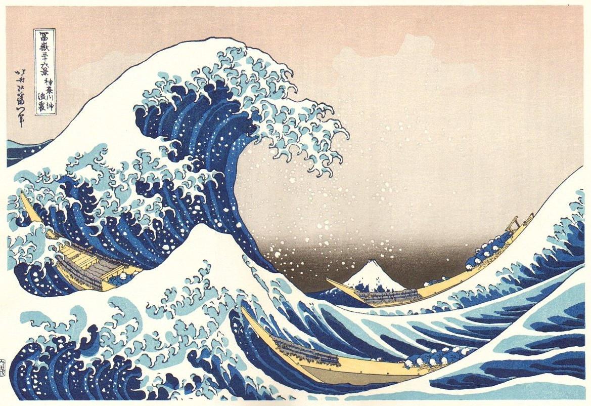 葛飾北斎 ビッグウェーブ  The Great Wave off Kanagawa