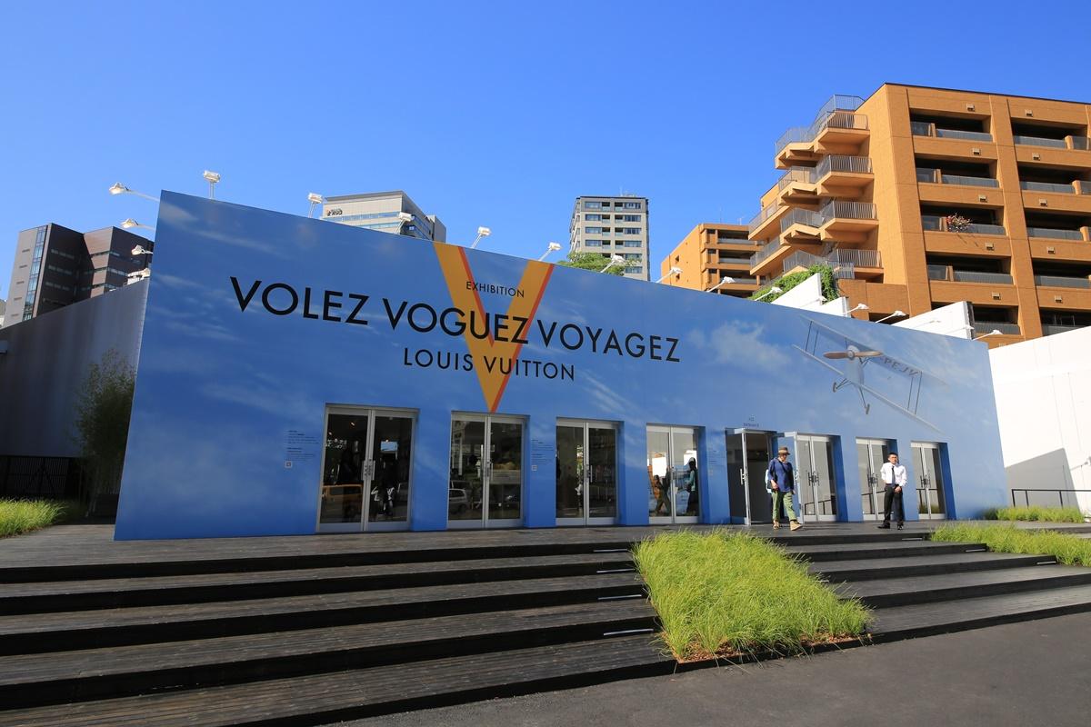 麹町 展示会場 空へ、海へ、彼方へ──旅するルイ・ヴィトン 展示会  louis_vuitton_heritage_savoir_faire_tokyo_expo_volez_voguez_voyagez (1)