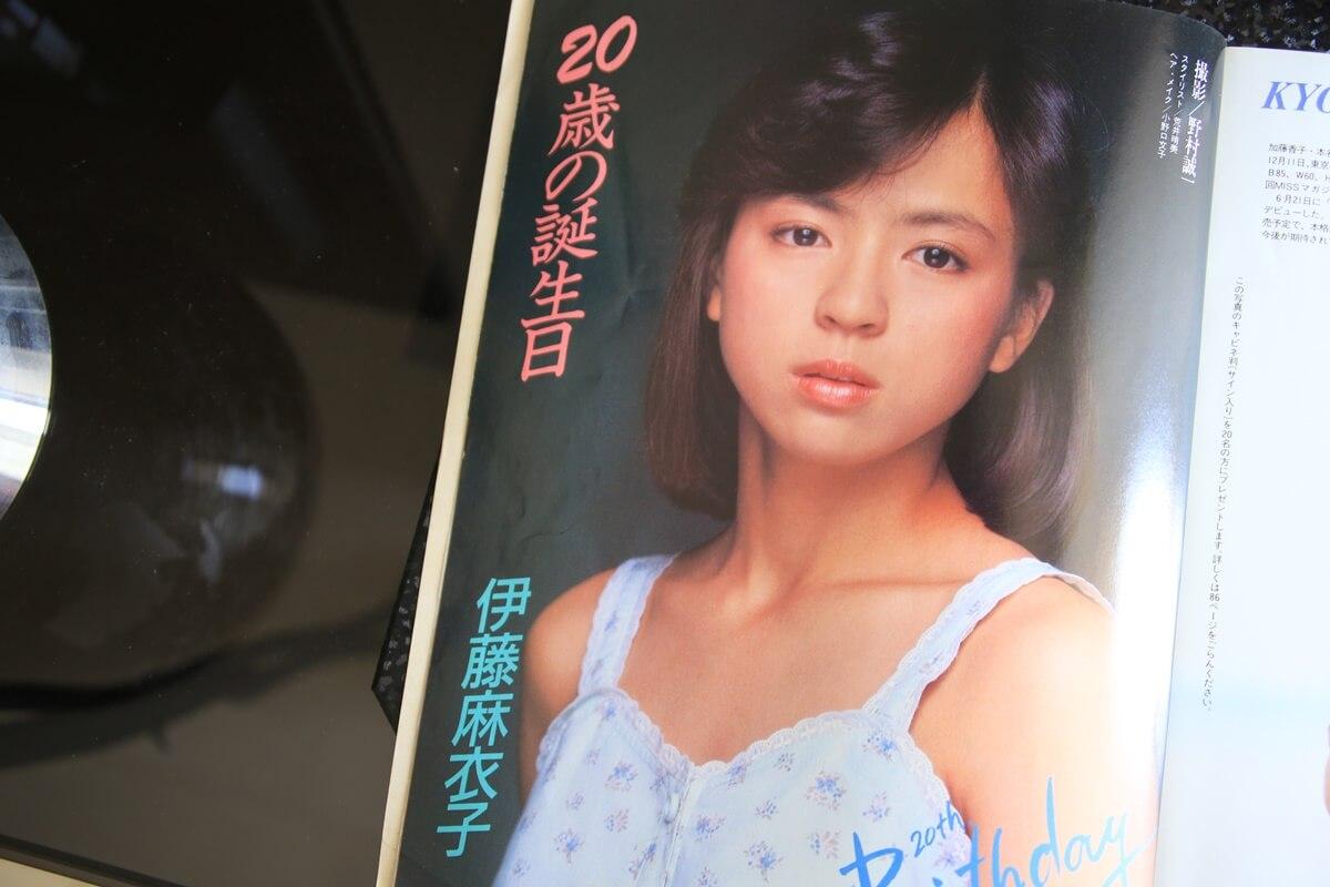 1984年8月発行 デラックスマガジン 伊藤麻衣子 DELUX_MAGAZIN (5)