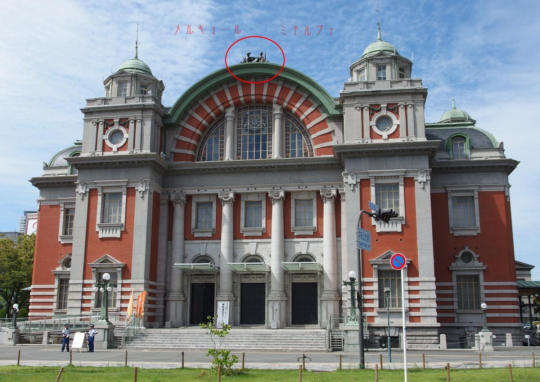 大阪中央公会堂の屋根に座る ミネルヴァとメルキュール OLYMPUS DIGITAL CAMERA