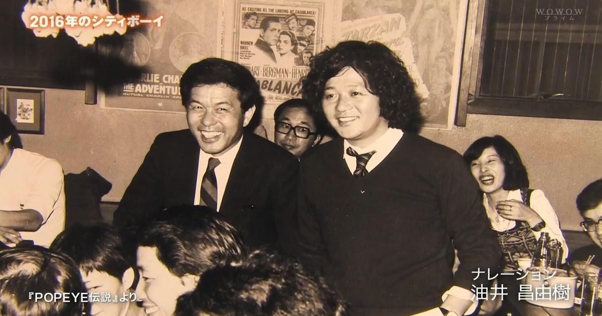ポパイ伝説 1976年 創刊号 POPEYE_1976 (9)