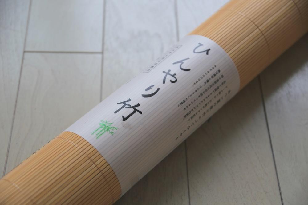 ひんやり竹 悪天 竹シーツ hinyaritake (2)