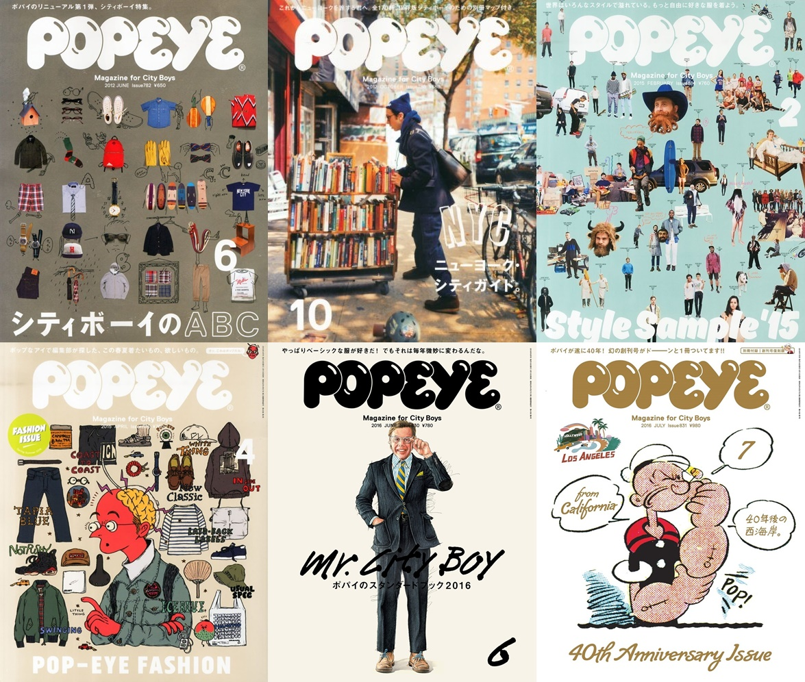 popeye ポパイ 表紙 カバー