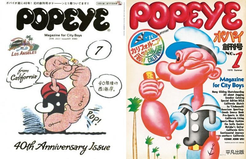 popeye_201607 ポパイ2016年7月号