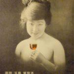 日本初のヌードポスター。