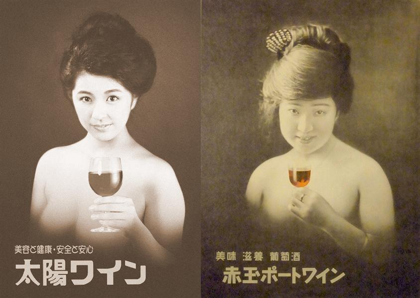nude poster - BPOの影響?映画や動画配信ドラマが過激するぎる?