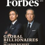 Forbes JAPANを金融界の超エリートが創刊?