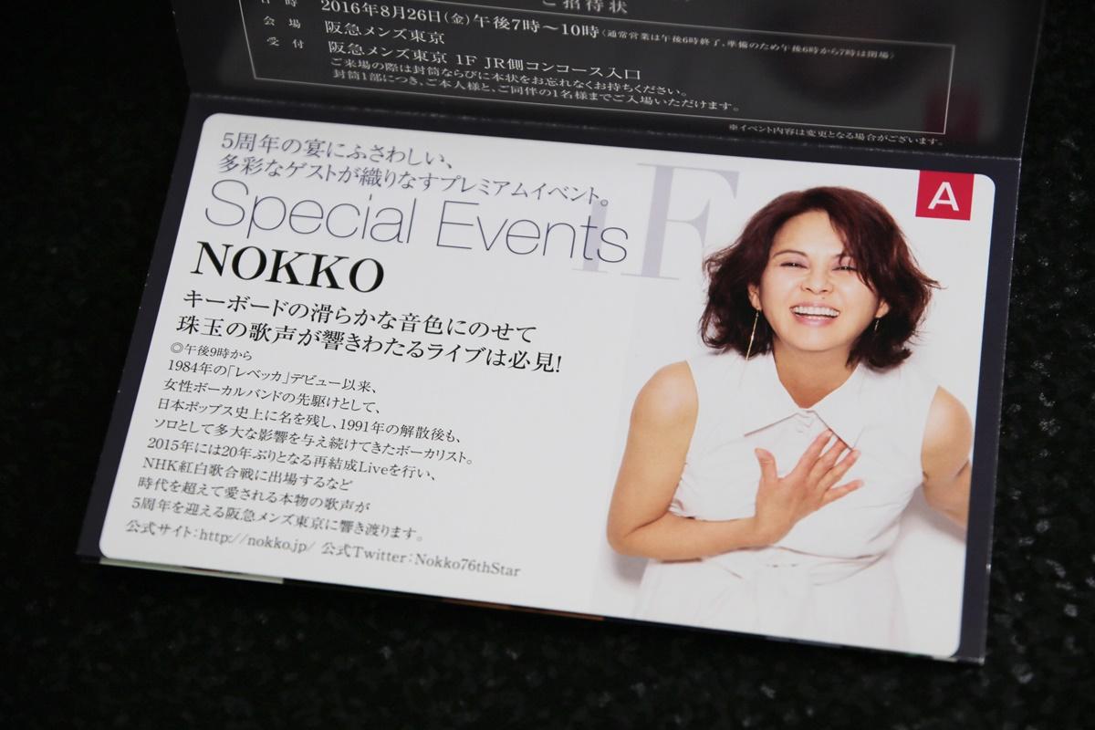 NOKKO_hankyuginza レベッカ ノッコ 阪急銀座メンズ館 ライブ