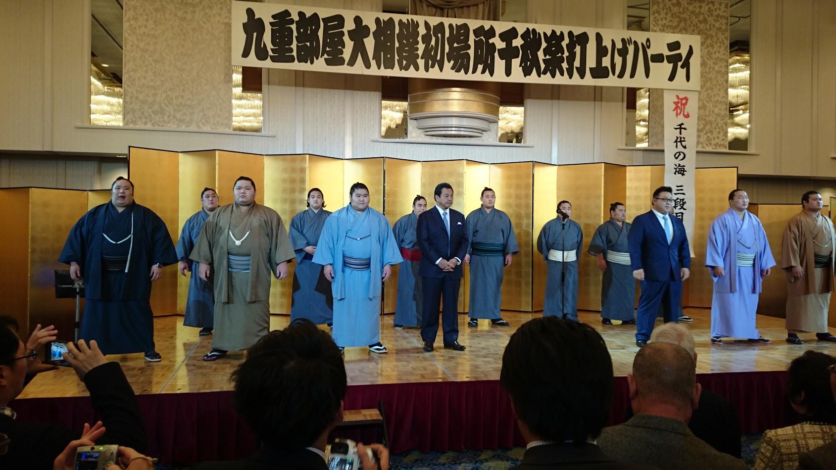 九重部屋 千代の富士親方
