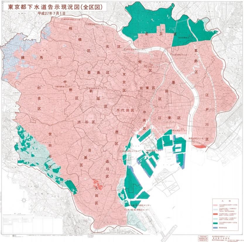 東京都下水道告示現況図